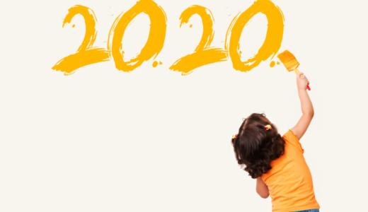 パナソニック エアコン エオリア 2020年モデルのXシリーズの特徴【プレスリリース分析】