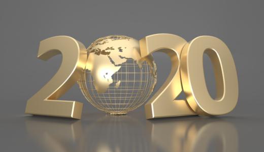 日立 エアコン 白くまくんの商品一覧【2020年モデル】