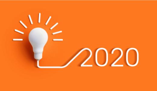 ダイキン工業 エアコン 商品一覧【2020年モデル】